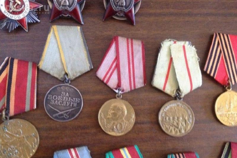 Ордена и медали.jpg