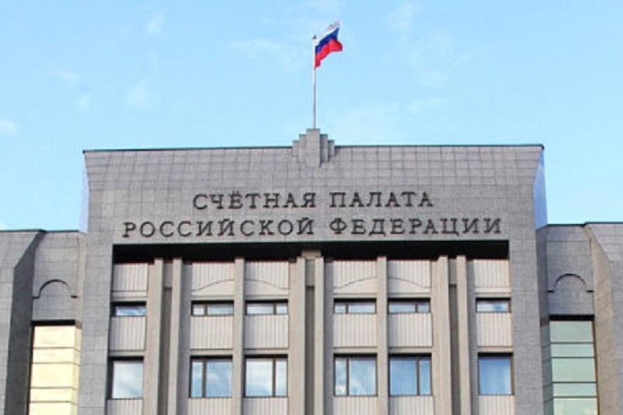 Счётная палата РФ.jpg