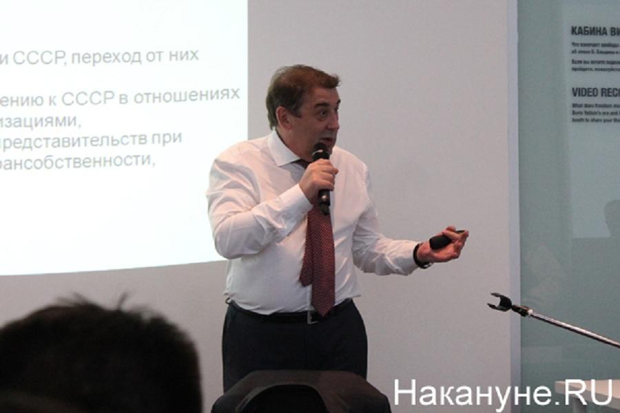Андрей Нечаев.jpg