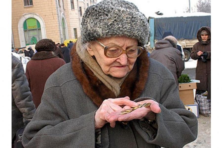 Бабушка и пенсия.jpg