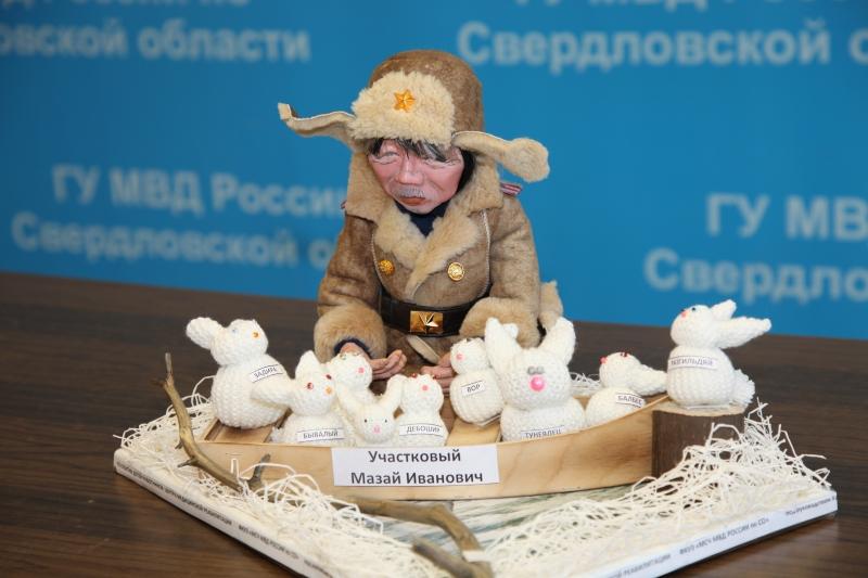 Участковый Мазай Иванович.jpg