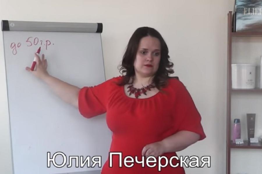 Проститутки по тысячи рублей — photo 8