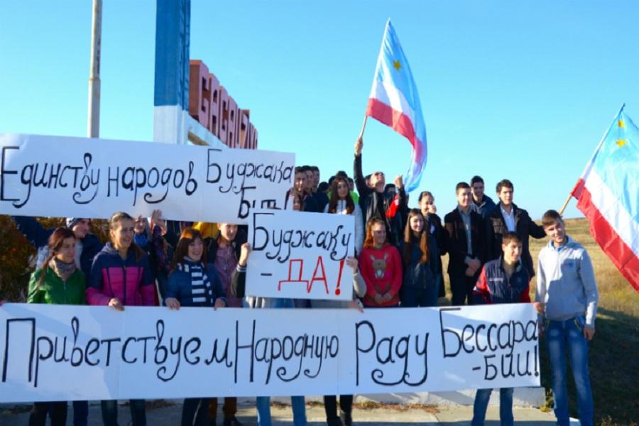bessarabskuyu-respubliku-budzhak-resheno-sozdat-v-odesskoy-oblasti_1.jpeg