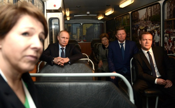 Путин Иванов Медведев.jpg
