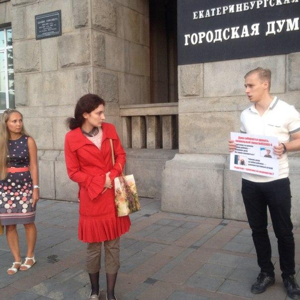 Екатеринбург Администрация 2.jpg
