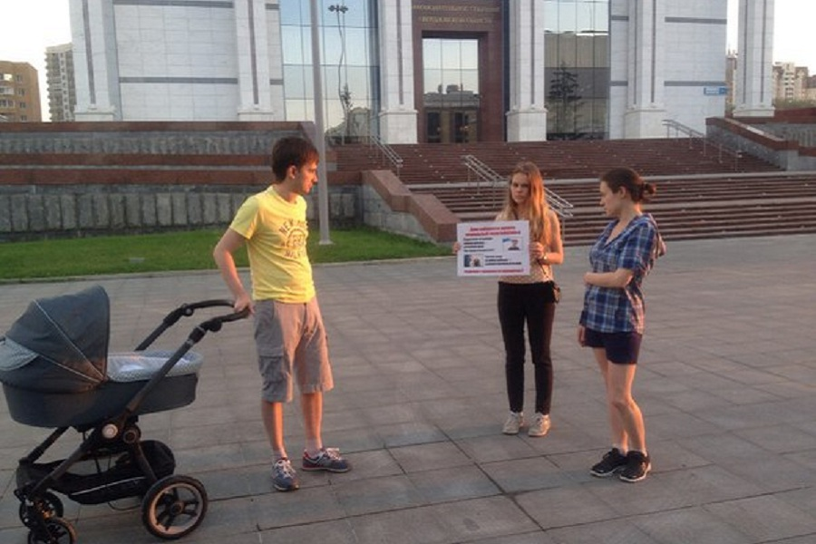 Екатеринбург ЗАКСО 3.jpg