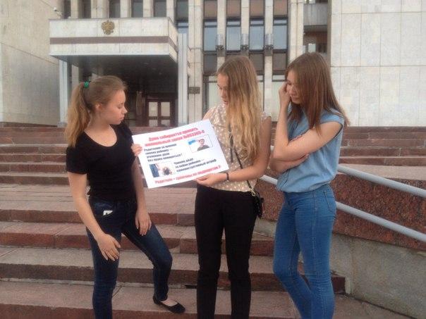 Екатеринбург ЗАКСО 4.jpg