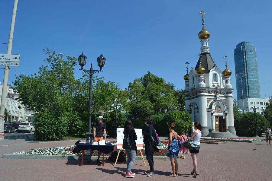 Пикет в Екатеринбурге.jpg
