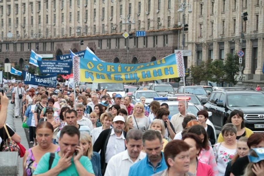 Киев 01.jpg