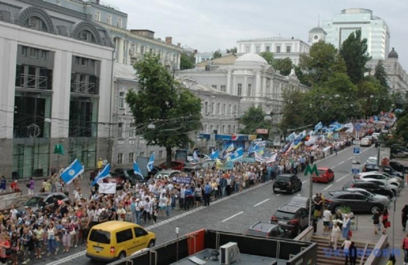 Киев 02.jpg