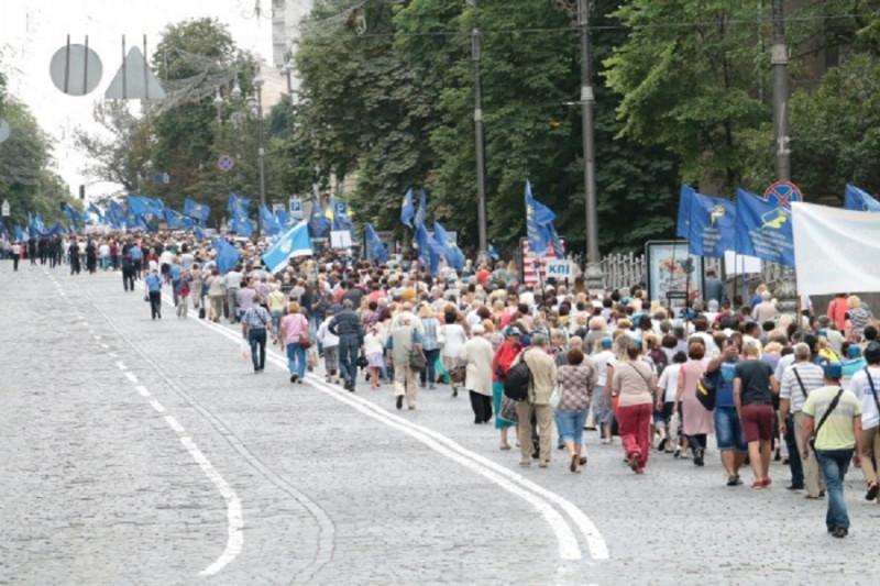 Киев 03.jpg