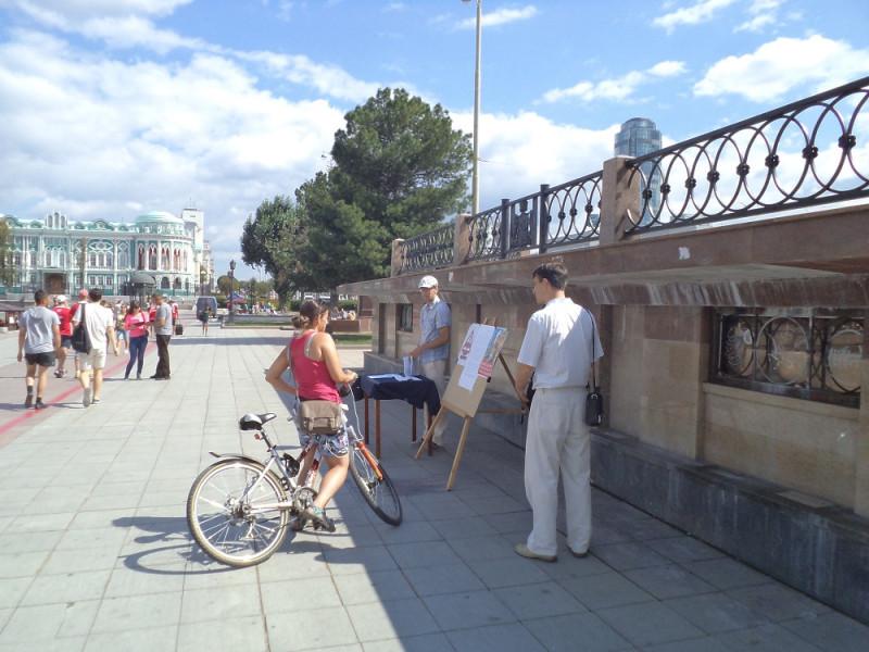 Пикет в Екатеринбурге 4.JPG