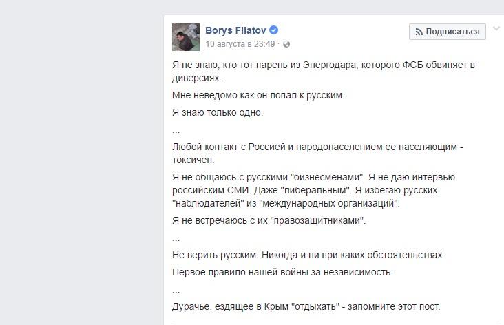 Германия призвала Украину и Россию воздержаться от эскалации в ситуации с Крымом - Цензор.НЕТ 25
