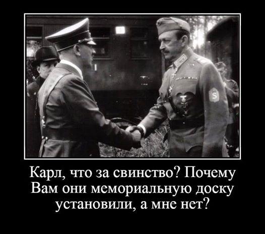 Гитлер и Маннергейм.jpg