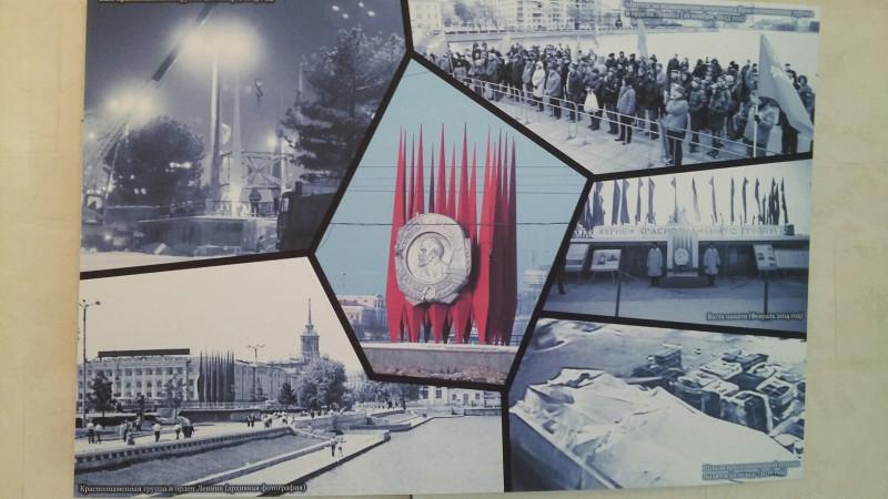 Выставка 6.jpg