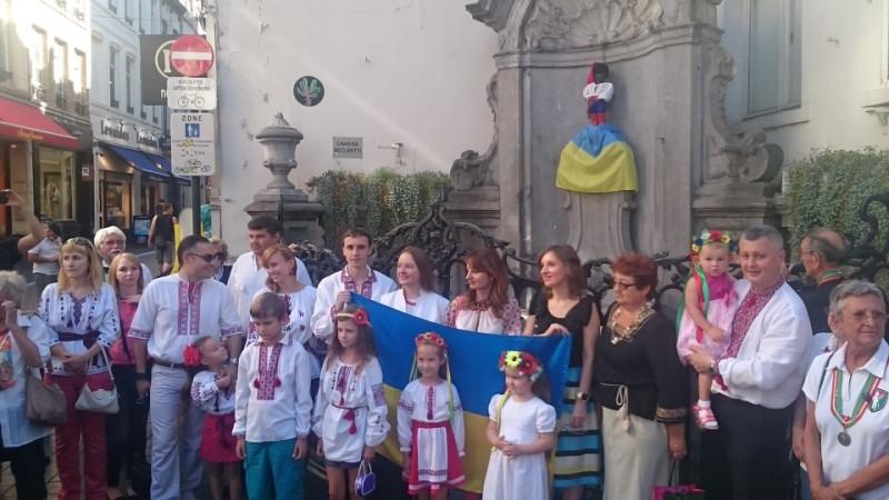 День независимости Украины в Брюсселе.jpeg