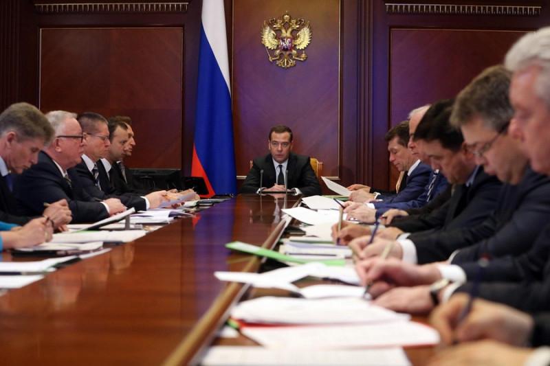 правительство России.jpg