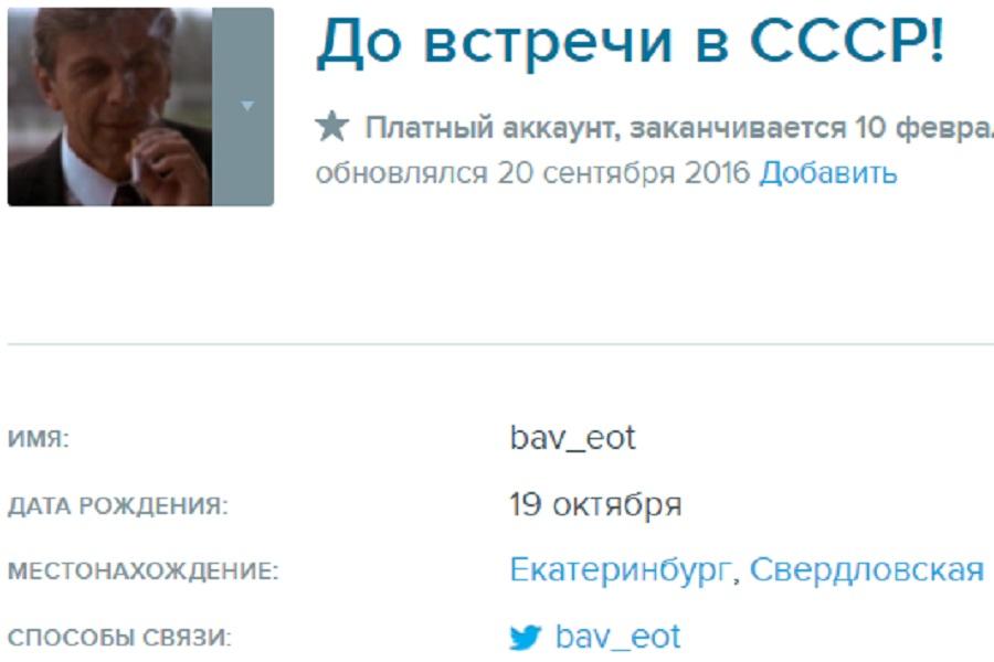 bav_eot.jpg