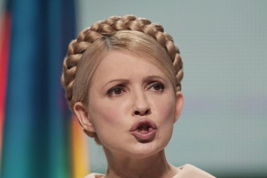 Юлия Тимошенко.jpg