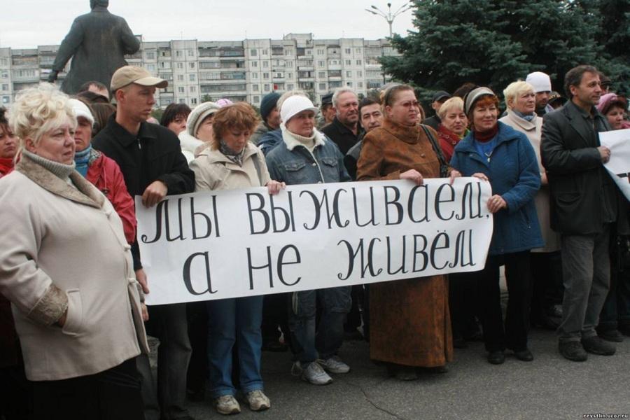 1455700804_Pobedit-bednost-v-Rossii-.jpg