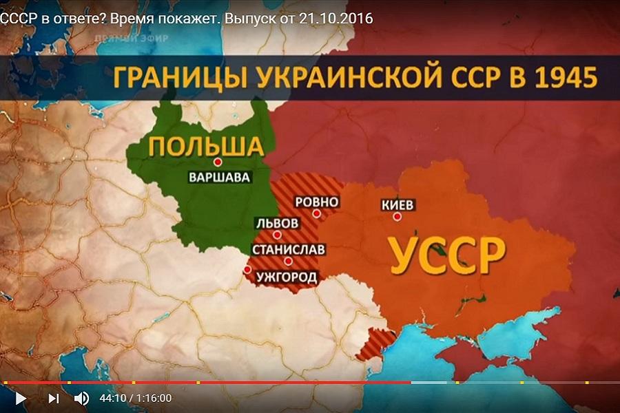 Границы УССР в 1945.jpg