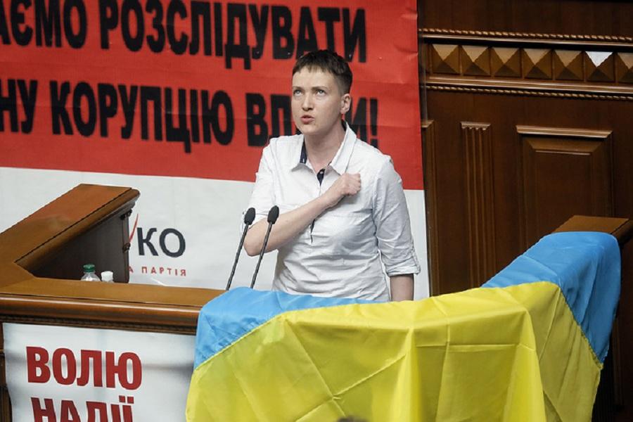 Савченко одержимая.jpg