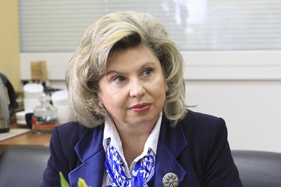 Татьяна Москалькова.jpg