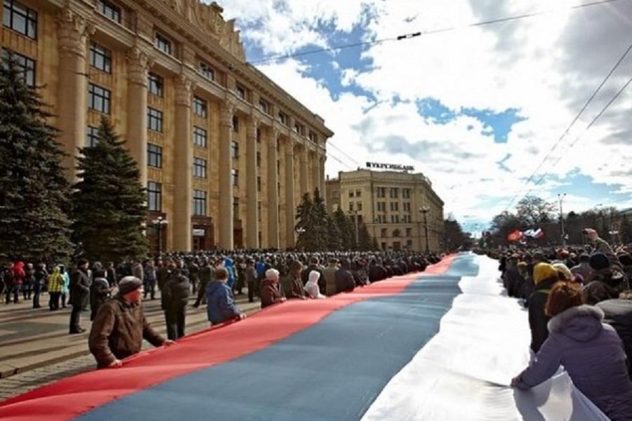 Харьков 2014 год.jpg