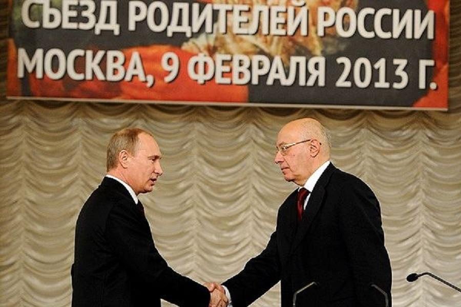 Путин-и-Кургинян.jpg