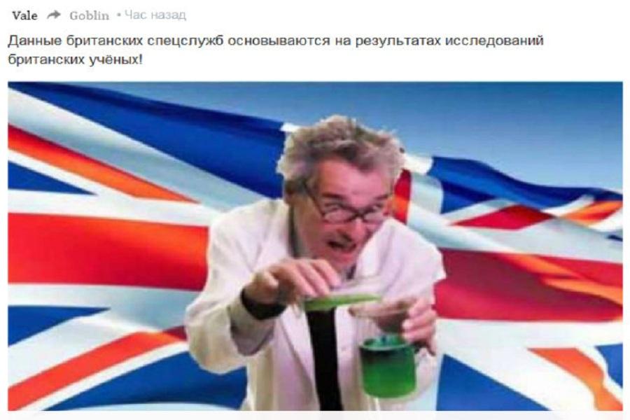 Британские учёные 1.jpg