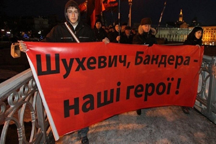 Украинские неонацисты.jpg