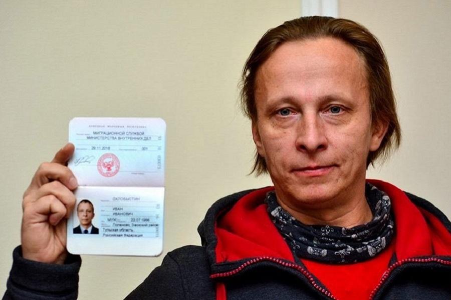 Паспорт Охлабыстина.jpg