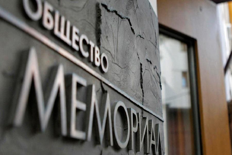 Мемориал.jpg