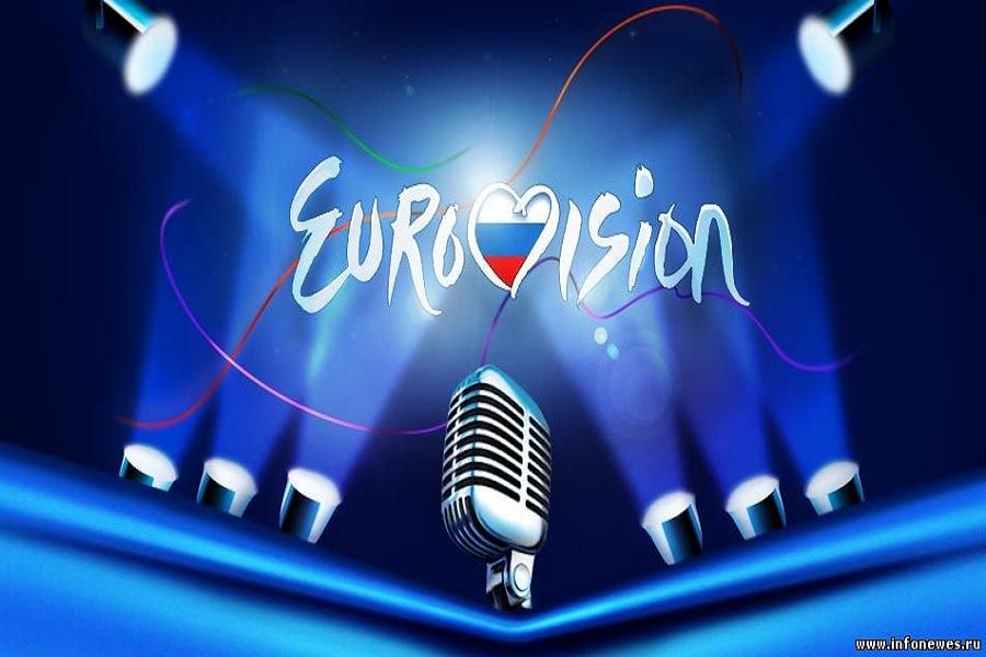 Евровидение.jpg