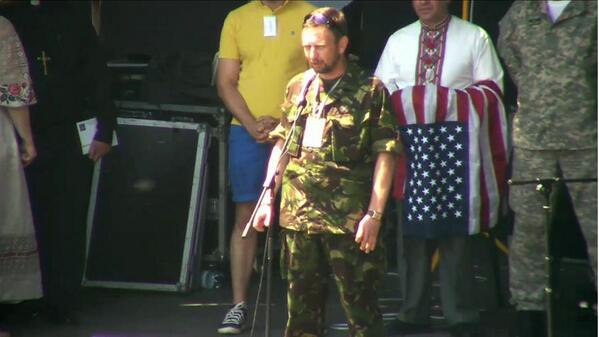 Майдан и США 01