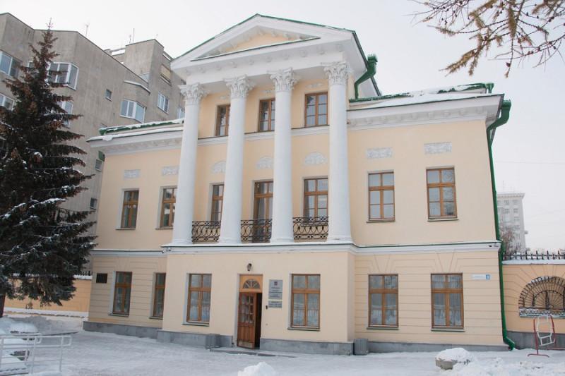 02 Приёмная президента в Уральском федеральном округе.jpg