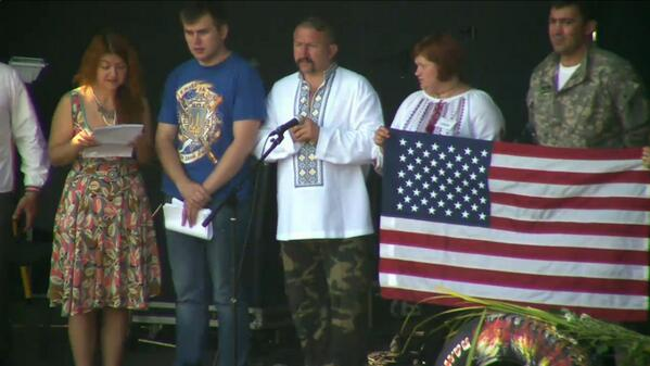 Майдан и США 02