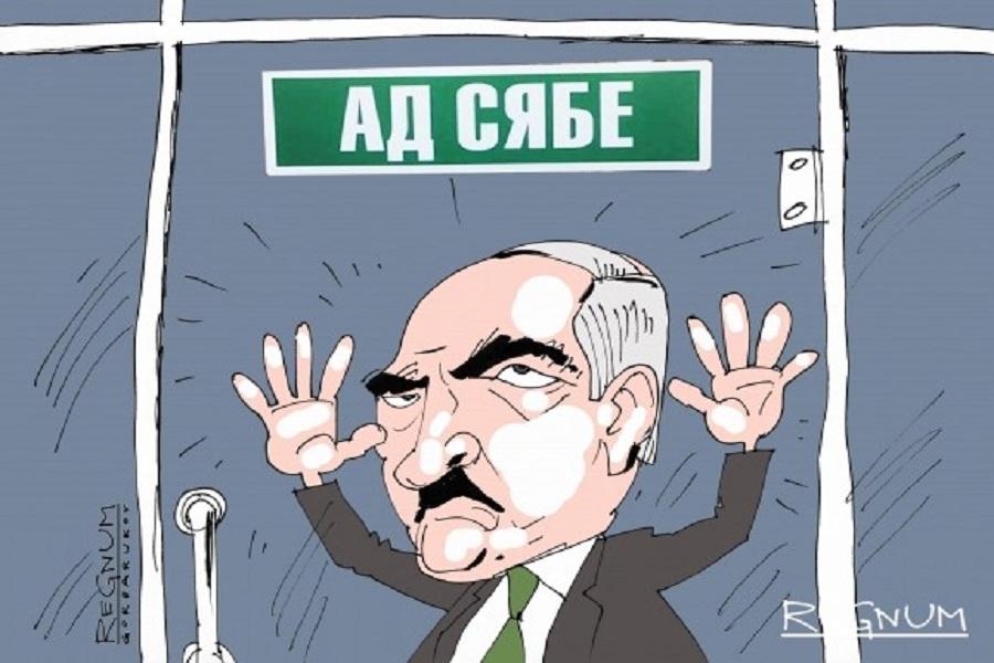 Карикатура на Лукашенко.jpg