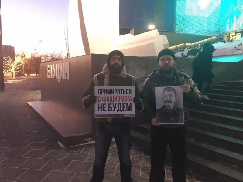 Белоус и Иващенко.jpg