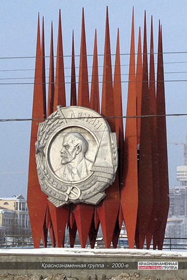 02 Фото с выставки Краснознамённая группа память города.jpg