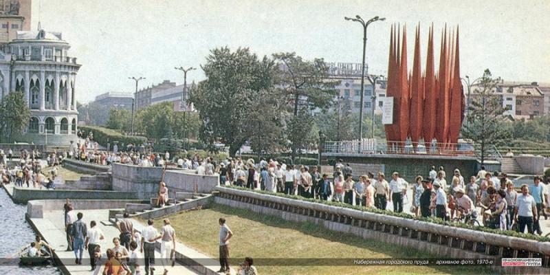 03 Набережная городского пруда Екатеринбурга архивное фото 1970 х годов.jpg