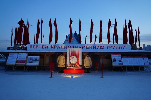 16 Акция Вахта памяти 26 января 2014 года в Екатеринбурге.jpg