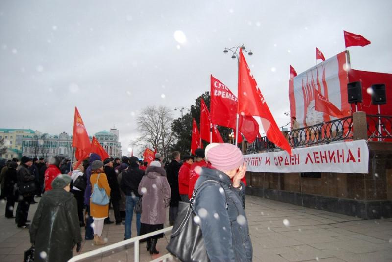 18 Митинг в Екатеринбурге 16 ноября 2013 года за возвращение Краснознамённой группы.jpg