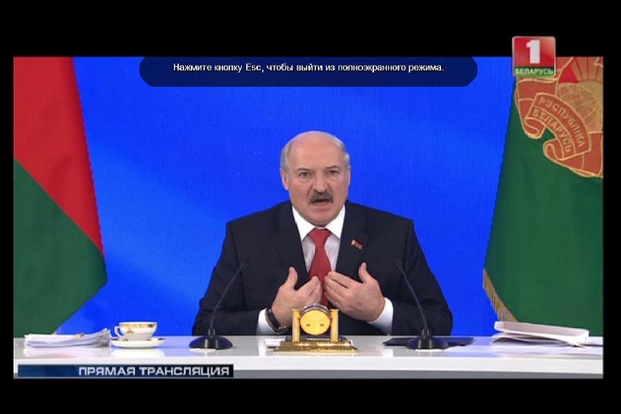 Лукашенко 1.jpg