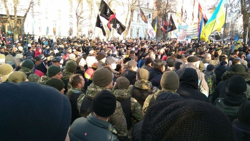 Киев 2017 02.jpeg