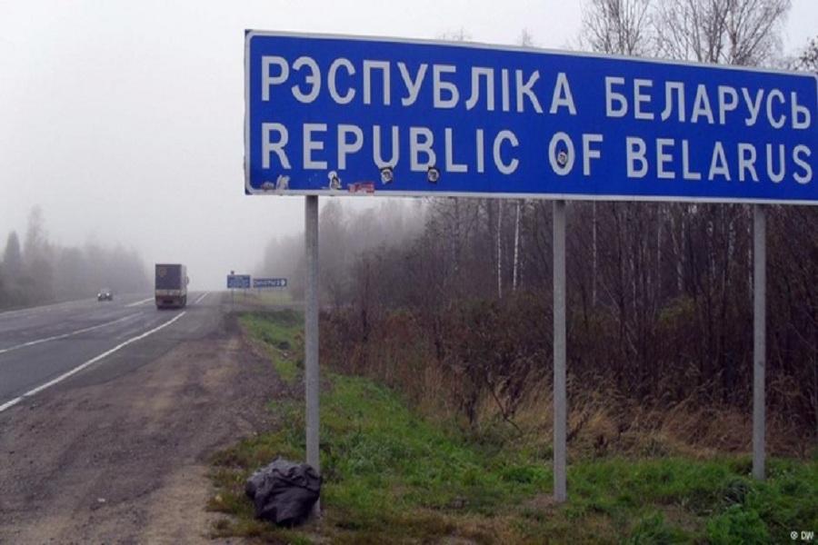 belarus-znak.jpg