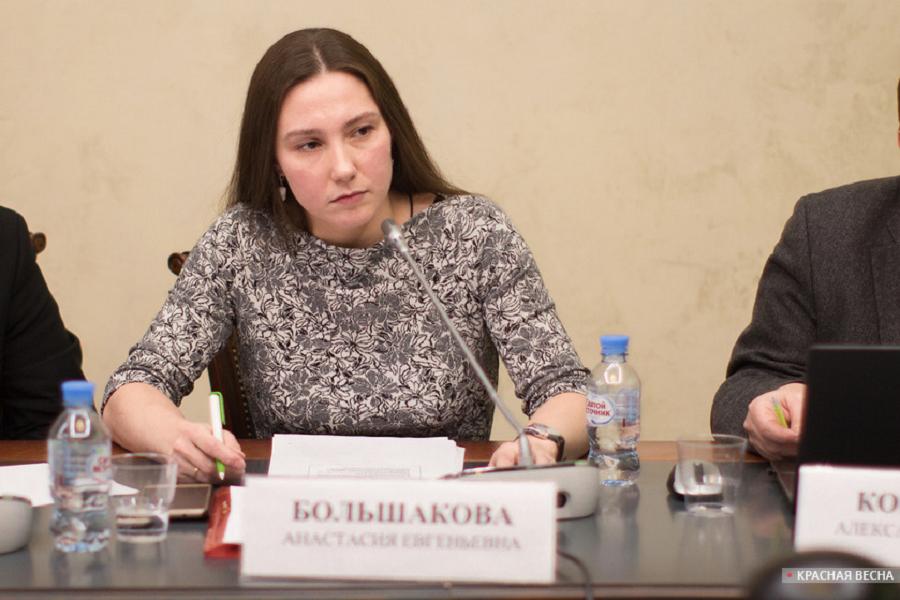 Анастасия Большакова.jpg