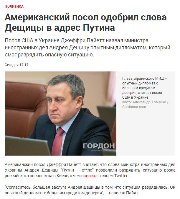 Российские танки в Украине угрожают региональному и глобальному миру, - премьер-министр Канады - Цензор.НЕТ 2287