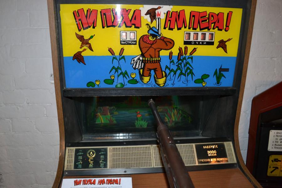 Где остались игровые автоматы типа столб игровые аппараты онлайн novomatic