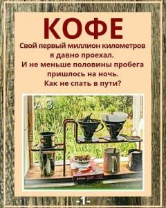 FB_IMG_1613501522856.jpg